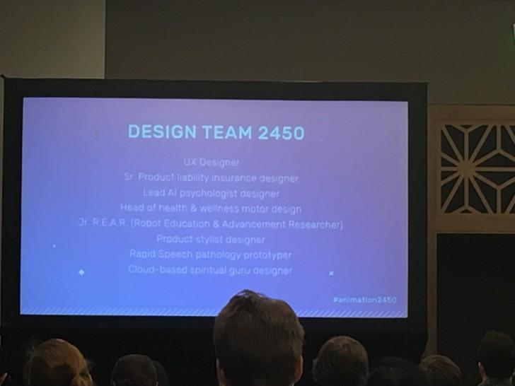 Design_team_2450