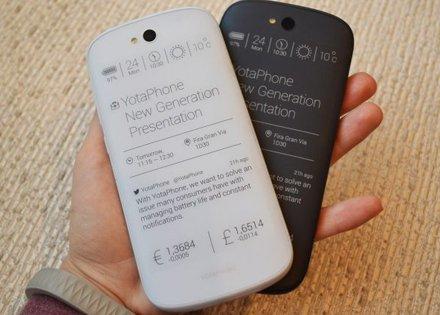 Improving a dual screened smartphone