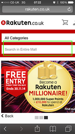 Ratuken homepage search mall label